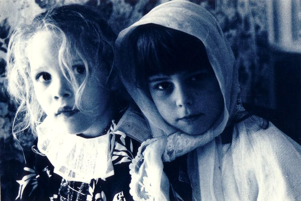 Zwei Freundinnen, 1995